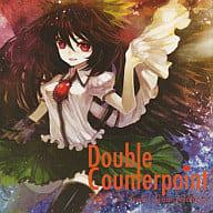 Double Counterpoint / Alstroemeria Records