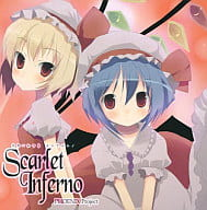 Scarlet Inferno - Scarlet Inferno - [CD-R version] / PHOENIX Project