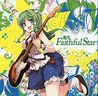 Eastern Faithful Star / IOSYS