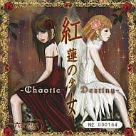 Crimson girl - Caotic Destiny- / 6th string Alice