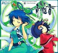Toei Blue Aka / Maika (MAIKAZE)