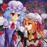 Scarlet Isolation [Press version] / PHOENIX Project