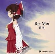 Rei Mei - Dawn - [Print CD-R version] / PHOENIX Project