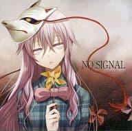 NO SIGNAL / 暁 Records