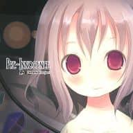 Pre-Innocence [Print CD-R version] / PHOENIX Project