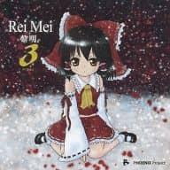 Rei Mei-黎-3 / PHOENIX Project
