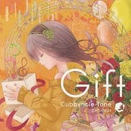 Gift / Cubbyhole-Tone
