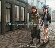 Phantagenic Moments / Rough Spirits & As / Hi Soundworks