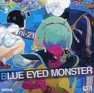 BLUE EYED MONSTER / exbit trax