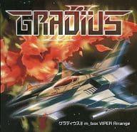 GRADIUS II m _ box VIPER Arrange / m-box