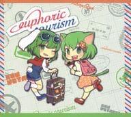 euphoric tourism / Raqesque