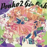 Ponko2Girlish[限定版]/C.H.S