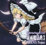 Toho 8bit + Band + Dance Arrange CD ~ Kiriga Maho 3 ~ / PHOENIX Project