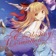 Everlasting Conviction / Amateras Records
