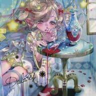 Dolores / Lolita Neuoroze