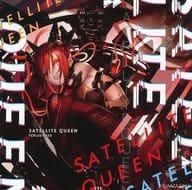 Satellite Queen / HARDCORE TANO*C