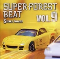 Super Forest Beat VOL.9 / Silver Forest
