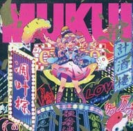 Report MUKUI [First Press Limited Production Board] / 凋叶 棕