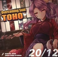 Overcoming Soul TOHO / DiGiTAL WiNG