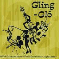 Bjork / Gling-Glo [import]