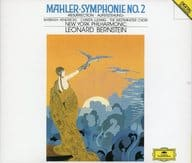 LEONARD BERNSTEIN / MAHLER : SYMPHONIE NR. 2 [Import Edition]