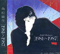 Toshiki Kadomatsu / Toshiki Kadomatsu [1981 - 1987]
