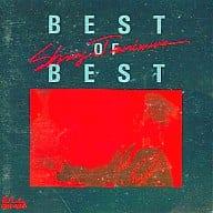 Shinji Tanimura / BEST OF BEST (Discontinued)