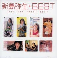 Yayoi Niijima / Vest