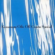 Off Course / Off Course Special / Oda Kazumasu Work Collection (Out of print)