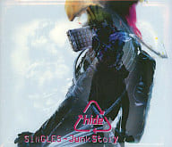 hide / hide SINGLES-Junk Story [First Release Limited Edition]