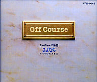 Off course / Super · Best 30 Goodbye