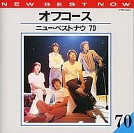 Off Course / Off Course / New Best Now 70 (Out of print)