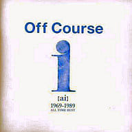 Off Course / i (ai) Off Course All Time Best