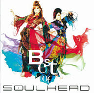 Soulhead / BEST OF Soulhead (limited edition) [with DVD]