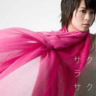 Kino Kitano / cherry blossoms