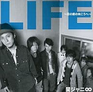 Kanjani Eight / LIFE ~ The other side in front of you ~ First Press Limited Edition A with DVDs]