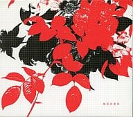 Tsubakiya Quartet / Rose and Diamond [First Edition]