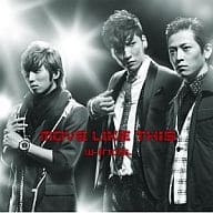 W-inds. / MOVE LIKE THIS [First Press Limited version with DVD]