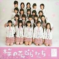 AKB48 / Cherry petals (lack of trading card)