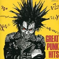オムニバス/GREAT PUNK HITS -REBEL STREET II-