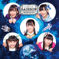 Takoyaki Rainbow / RAINBOW ~ I and Nenka ~ [B with B]
