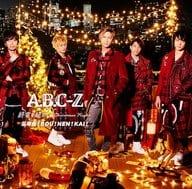 A.B.C-Z / Crossing the Last Train ~ Christmas Night ~ / Bonenkai! BOU! NEN! KAI! [First Press Limited Jingle Bell with DVD]