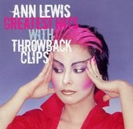 Ann Lewis / Ann Lewis Greatest Hits with slowback Clips