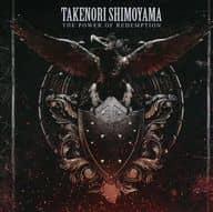 Takenori Shimoyama