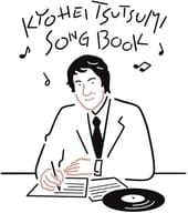 Kyohei Tsutsumi SONG BOOK