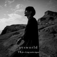 TK from Ling Tosite Sigure / yesworld [Regular Edition]