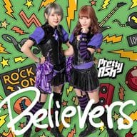 Pretty Ash / Believers [Regular Edition B]