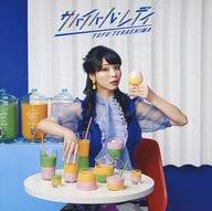 Yufu Terashima / Survival Lady