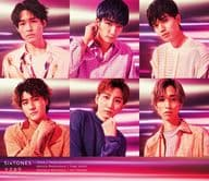 SixTONES / Mascaras [First Edition with DVDs A]