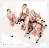 A.B.C-Z / 夏と君のうた[DVD付初回限定盤B]